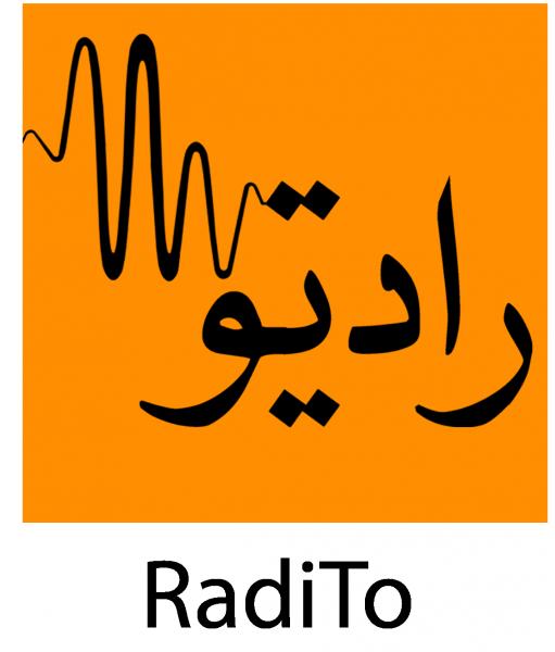 radito_logo2