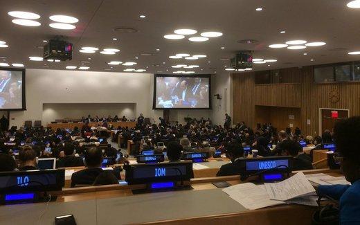 سخنرانی نماینده ایران در مجمع عمومی سازمان ملل